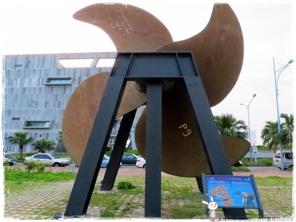 基隆科學博物館小by小雪兒1030705IMG_0613.JPG