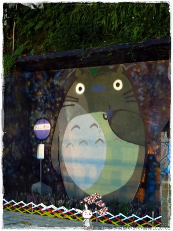 基隆科學博物館小by小雪兒1030705IMG_0629.JPG