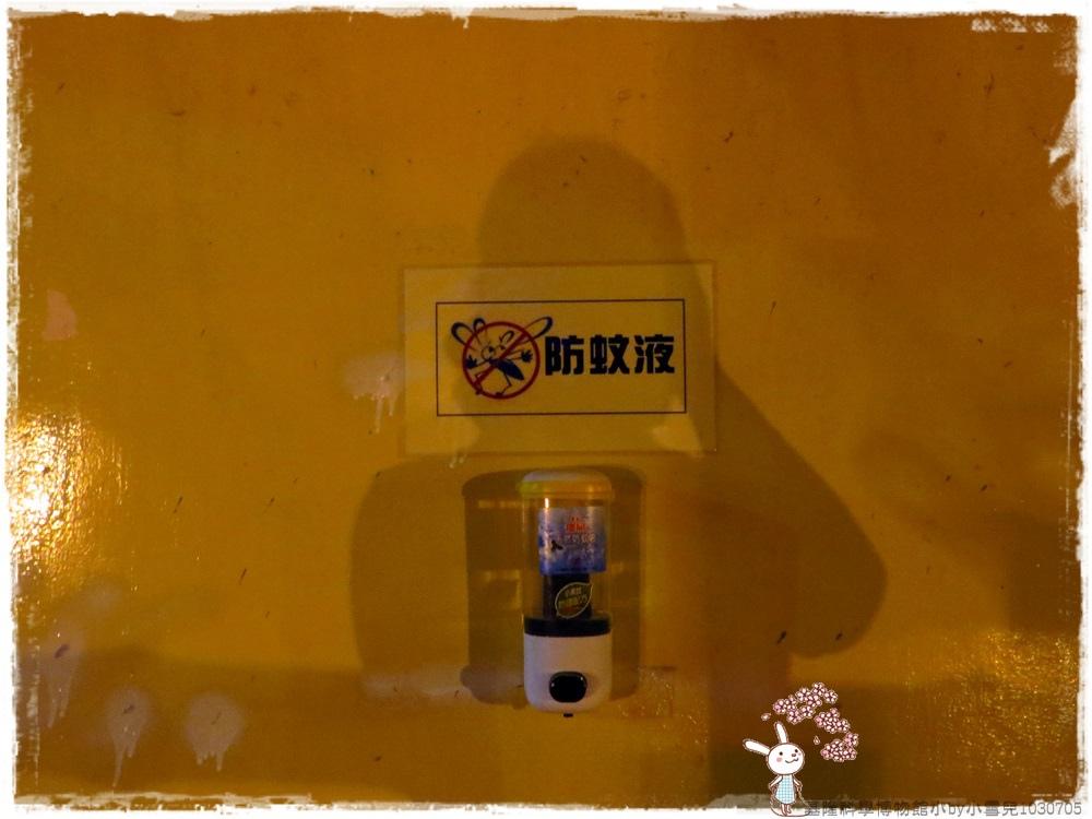 基隆科學博物館小by小雪兒1030705IMG_0630.JPG