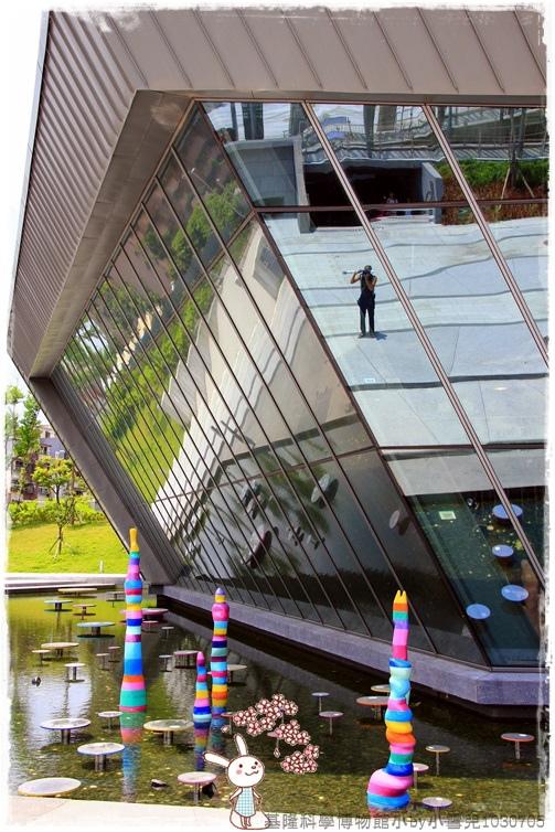 基隆科學博物館小by小雪兒1030705IMG_8803.JPG