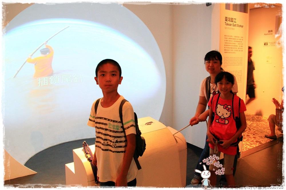 基隆科學博物館小by小雪兒1030705IMG_8818.JPG