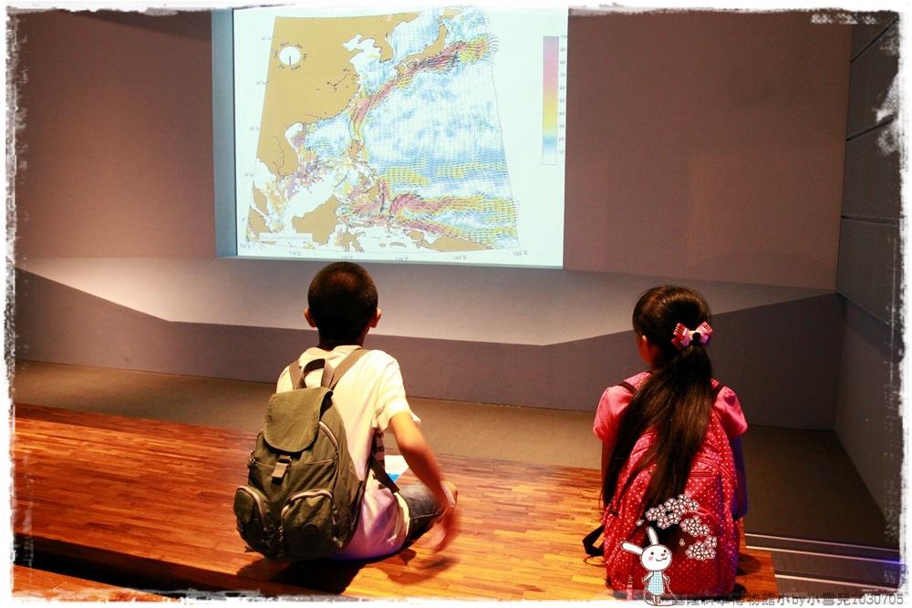 基隆科學博物館小by小雪兒1030705IMG_8831.JPG