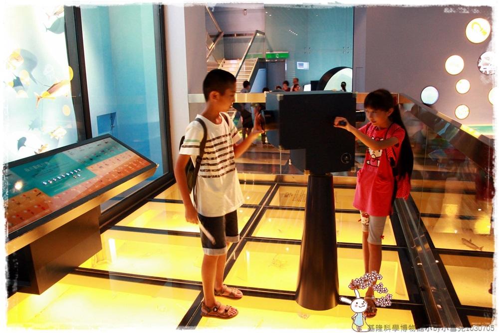 基隆科學博物館小by小雪兒1030705IMG_8833.JPG