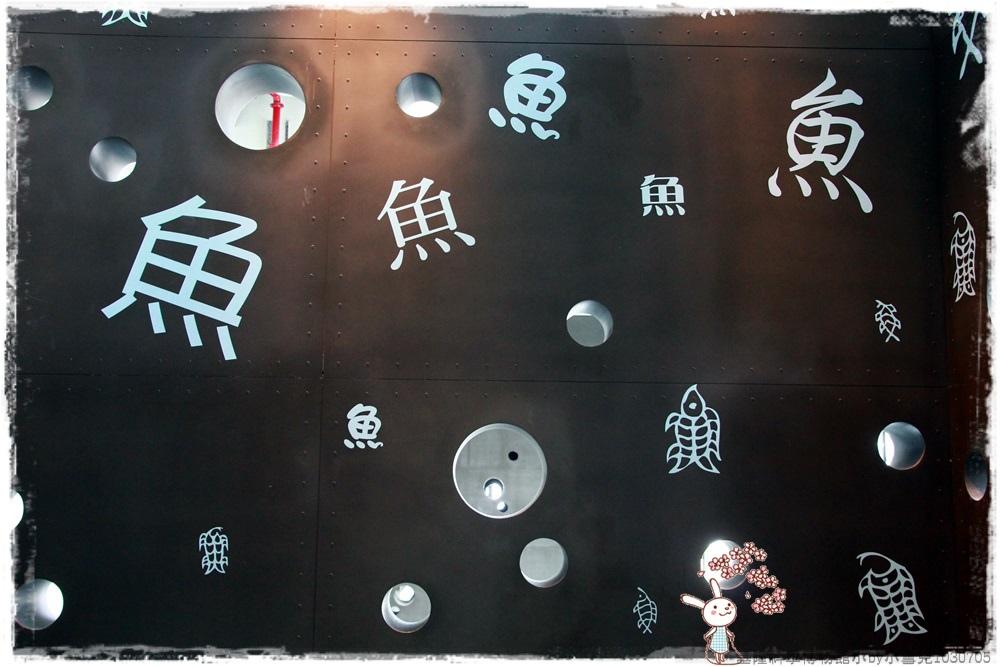 基隆科學博物館小by小雪兒1030705IMG_8866.JPG