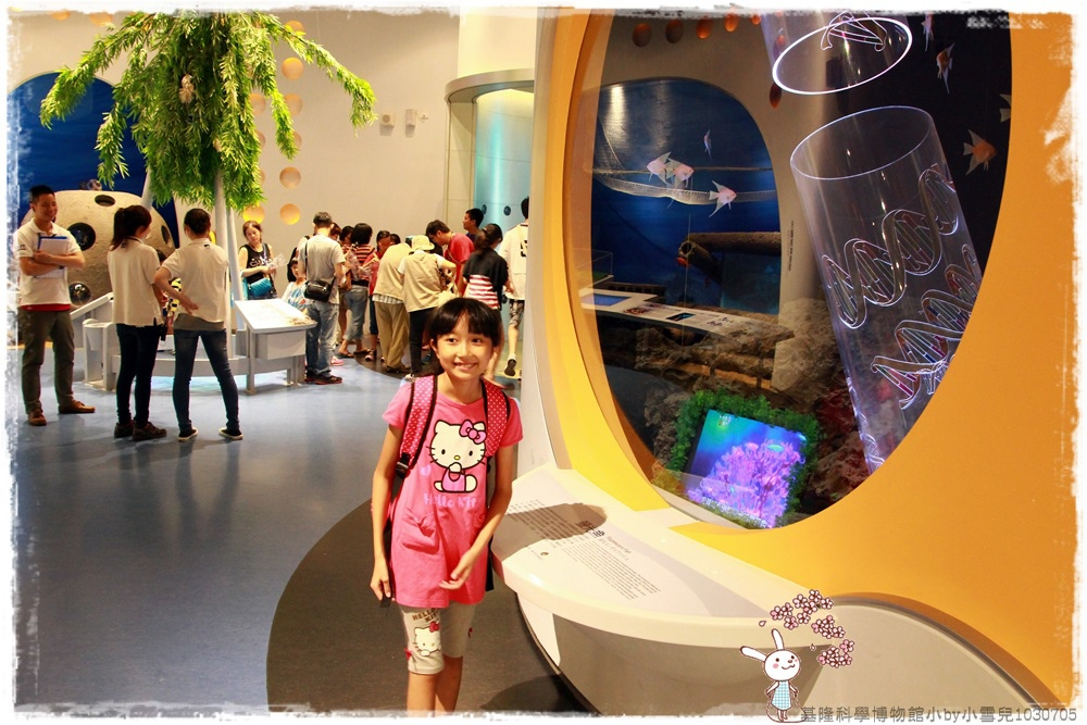 基隆科學博物館小by小雪兒1030705IMG_8893.JPG