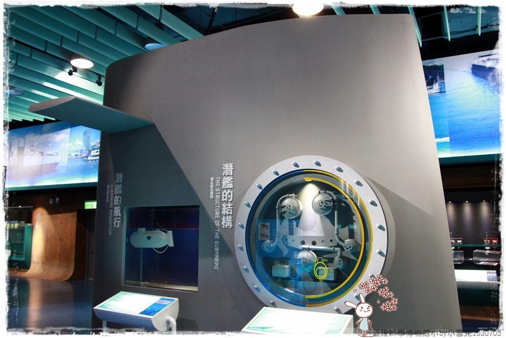 基隆科學博物館小by小雪兒1030705IMG_8910.JPG