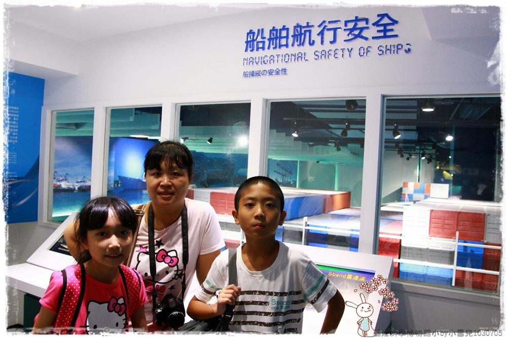 基隆科學博物館小by小雪兒1030705IMG_8912.JPG