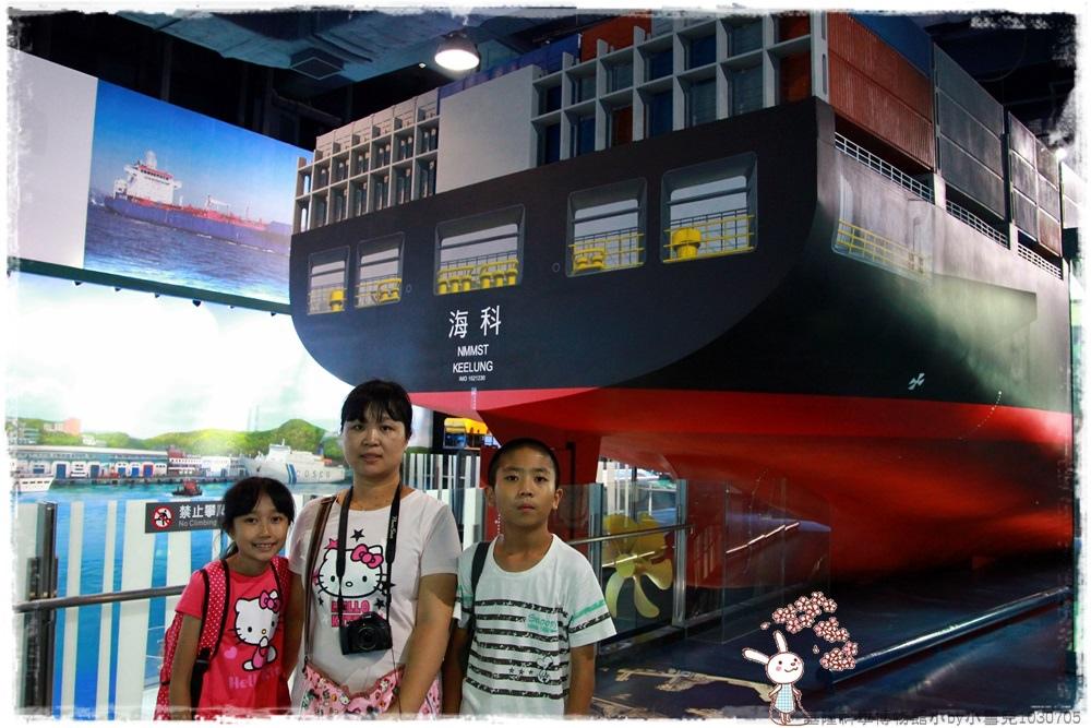基隆科學博物館小by小雪兒1030705IMG_8922.JPG