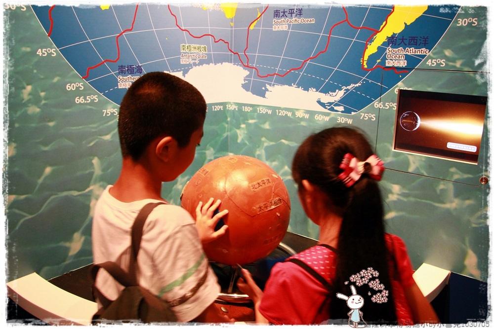 基隆科學博物館小by小雪兒1030705IMG_8927.JPG