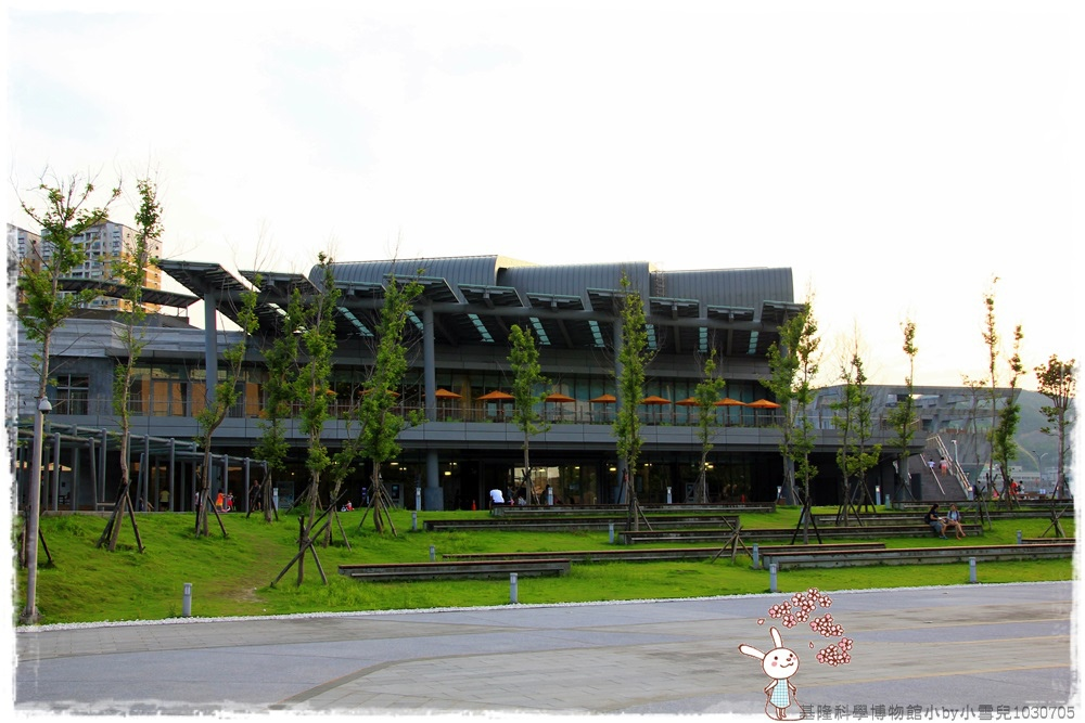 基隆科學博物館小by小雪兒1030705IMG_8951.JPG
