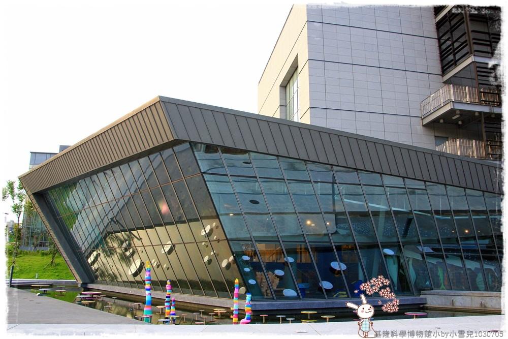 基隆科學博物館小by小雪兒1030705IMG_8952.JPG