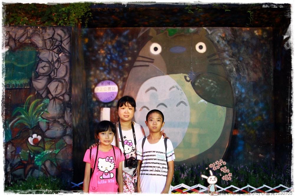 基隆科學博物館小by小雪兒1030705IMG_8961.JPG