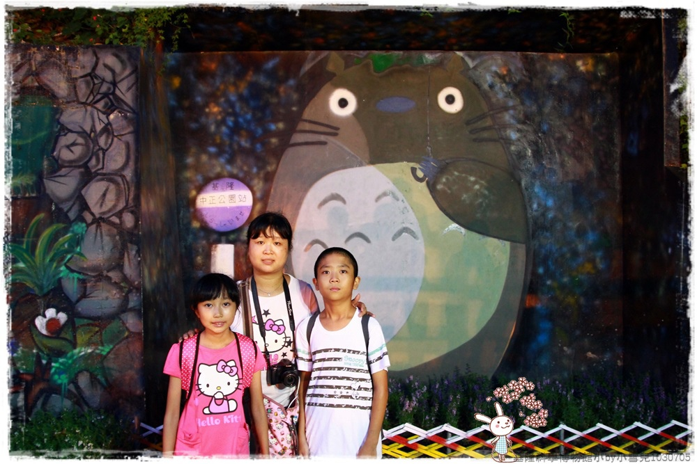 基隆科學博物館小by小雪兒1030705IMG_8962.JPG