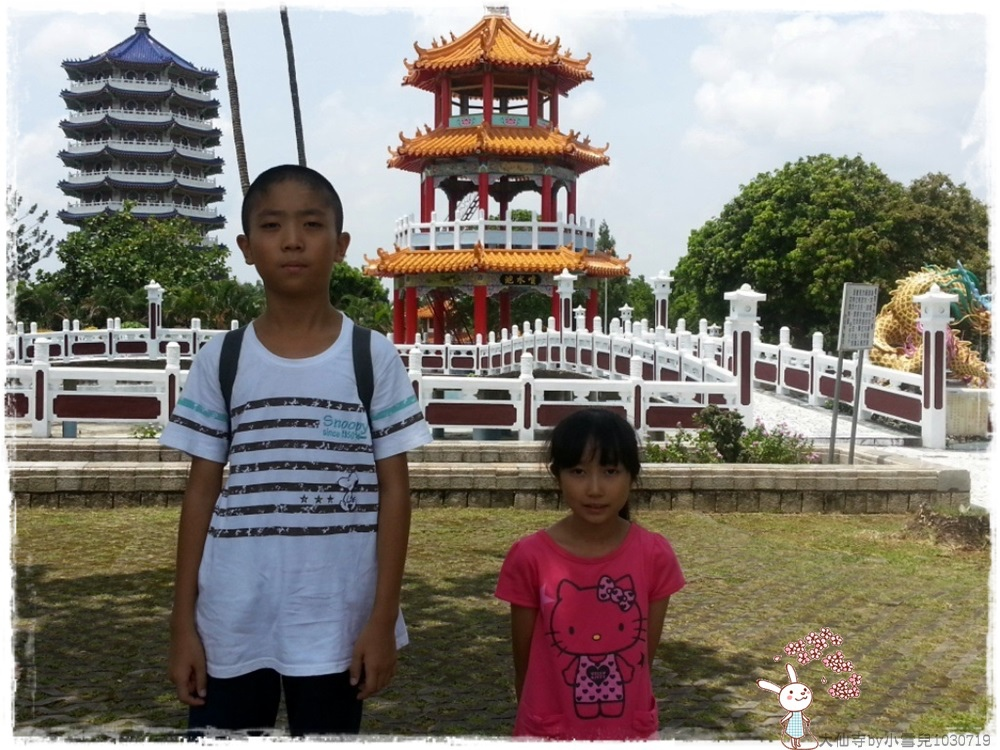 大仙寺by小雪兒1030719CYMERA_20140719_112031.jpg
