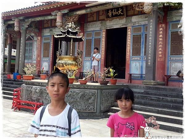大仙寺by小雪兒1030719CYMERA_20140719_113139.jpg