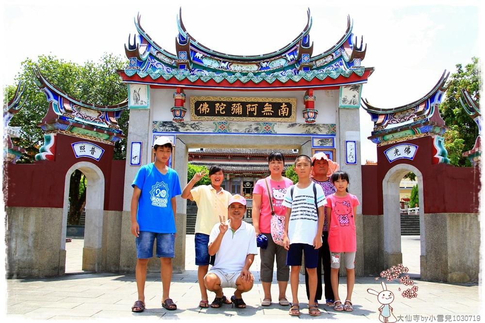 大仙寺by小雪兒1030719IMG_9649.JPG