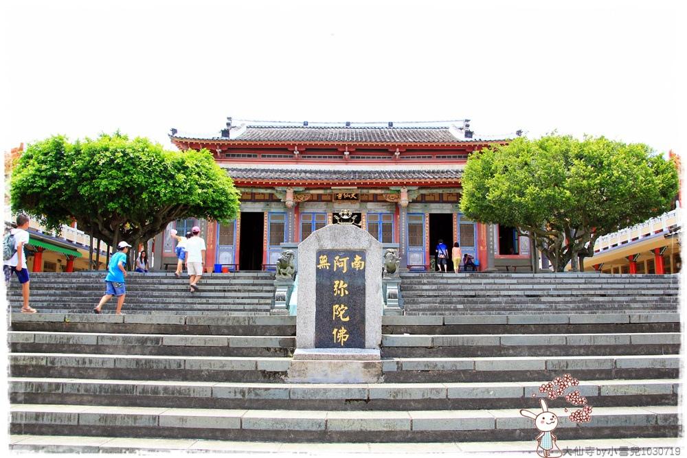 大仙寺by小雪兒1030719IMG_9651.JPG
