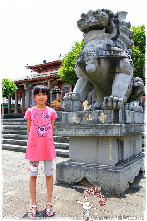 大仙寺by小雪兒1030719IMG_9669.JPG