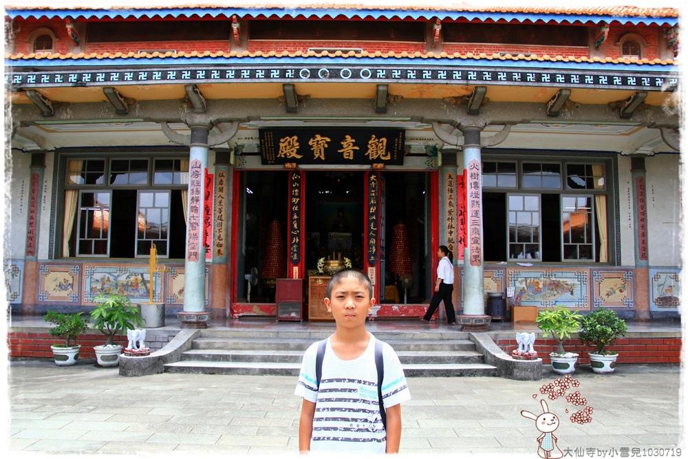 大仙寺by小雪兒1030719IMG_9677.JPG