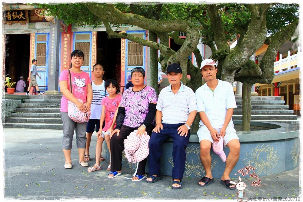 大仙寺by小雪兒1030719IMG_9682.JPG