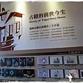 台北故事館by小雪兒1030803IMG_1314.JPG
