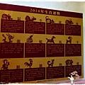 台北故事館by小雪兒1030803IMG_1323.JPG