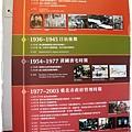 台北故事館by小雪兒1030803IMG_9740.JPG