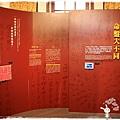 台北故事館by小雪兒1030803IMG_9756.JPG