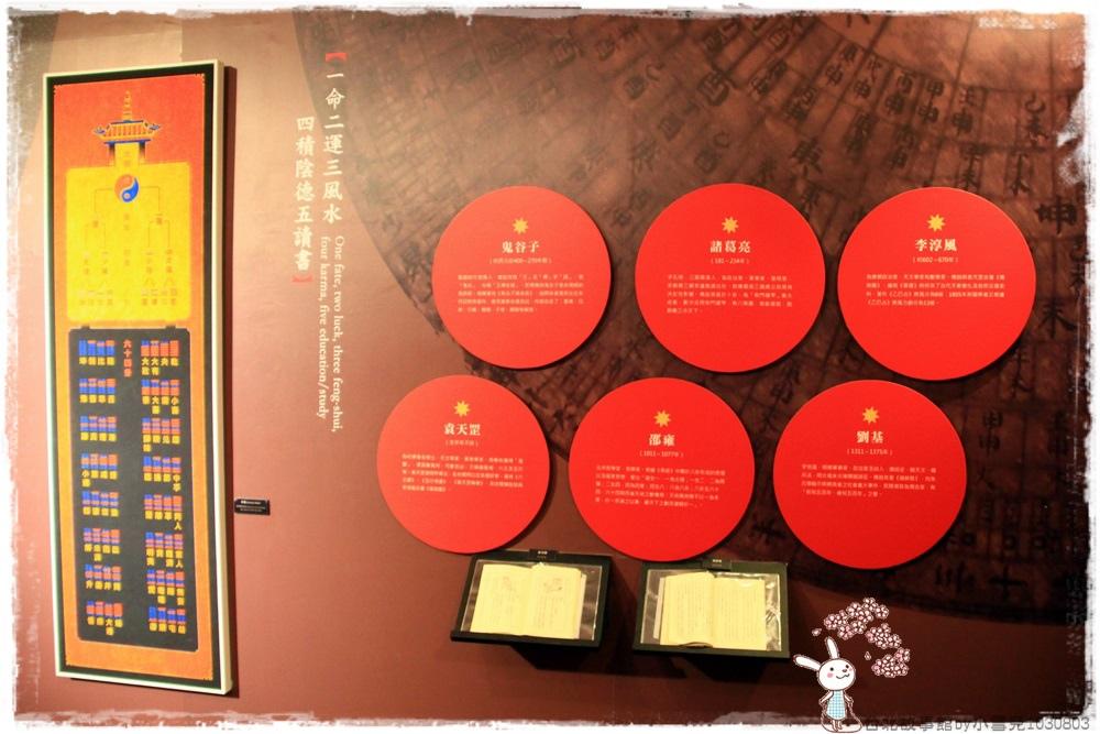 台北故事館by小雪兒1030803IMG_9759.JPG