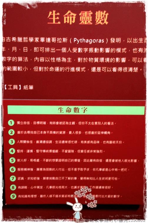 台北故事館by小雪兒1030803IMG_9769.JPG