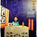 台北故事館by小雪兒1030803IMG_9775.JPG