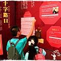台北故事館by小雪兒1030803IMG_9792.JPG