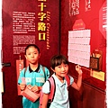 台北故事館by小雪兒1030803IMG_9794.JPG