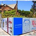 台北故事館by小雪兒1030803IMG_9837.JPG