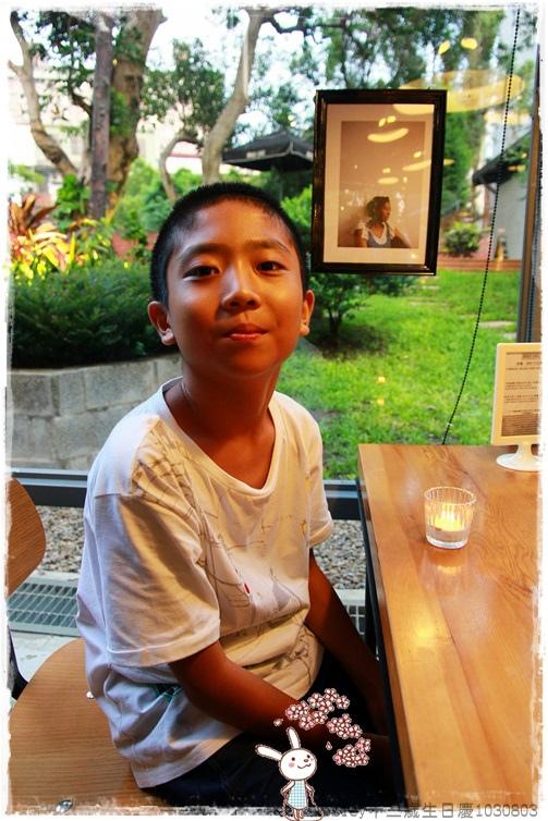 Wesley十三歲生日慶by小雪兒1030803IMG_0556.JPG