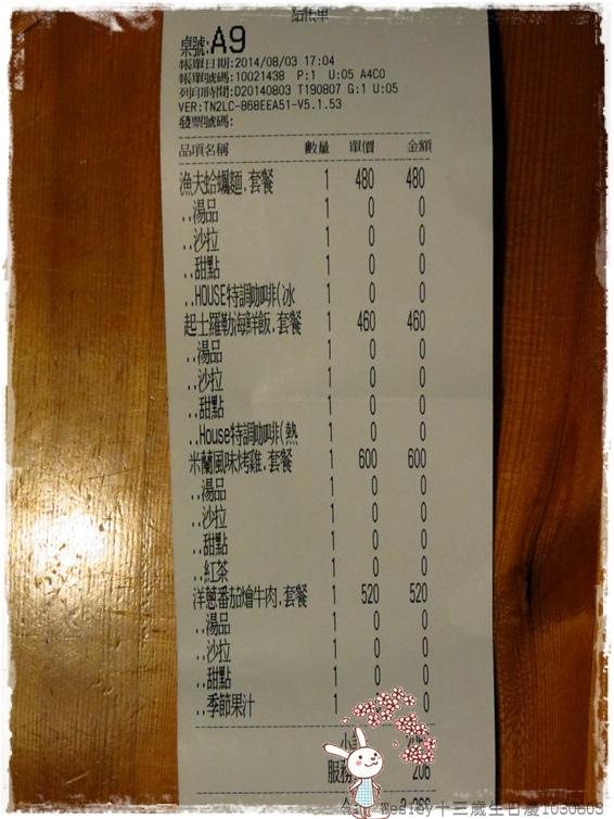 Wesley十三歲生日慶by小雪兒1030803IMG_1919.JPG