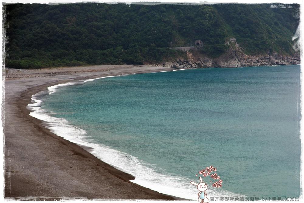 南方澳觀景台清水斷崖 by小雪兒1030811IMG_1041.JPG