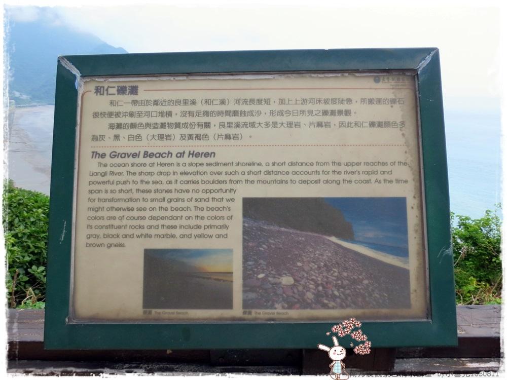 南方澳觀景台清水斷崖 by小雪兒1030811IMG_2222.JPG