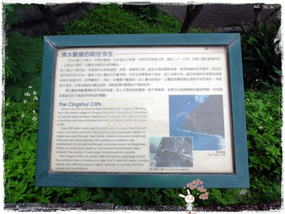 南方澳觀景台清水斷崖 by小雪兒1030811IMG_2232.JPG