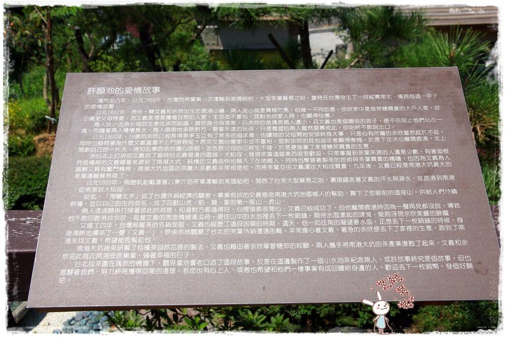 台北找茶園 by小雪兒1030824IMG_3255.JPG