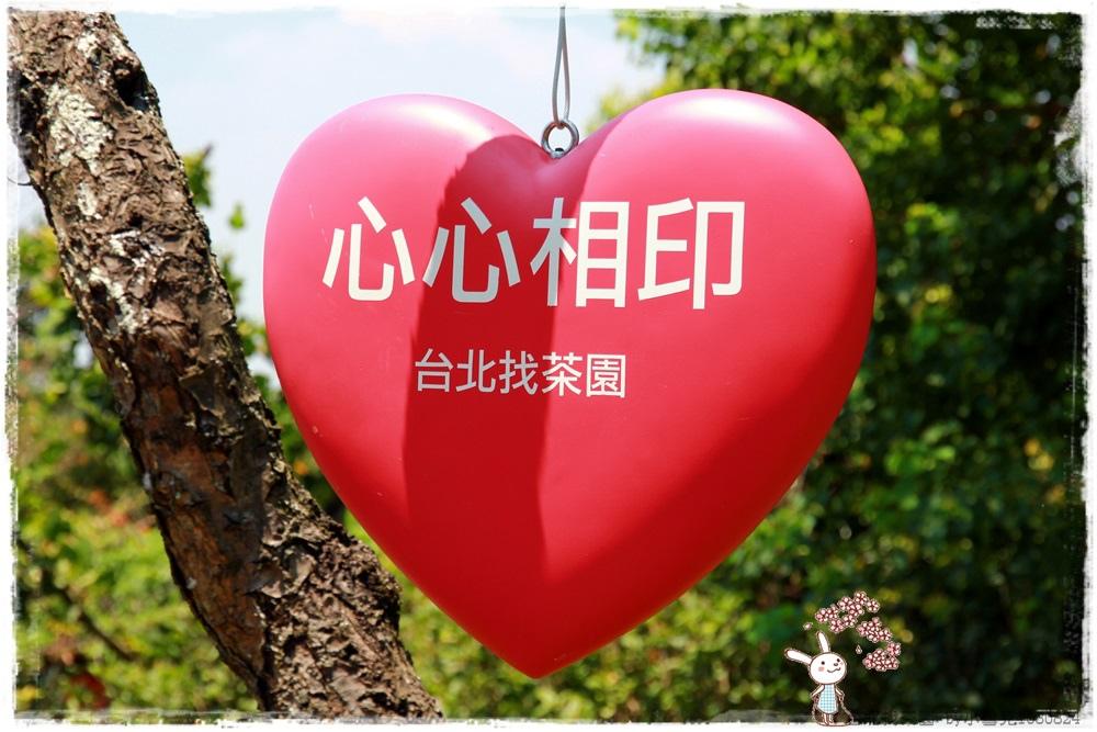 台北找茶園 by小雪兒1030824IMG_3271.JPG