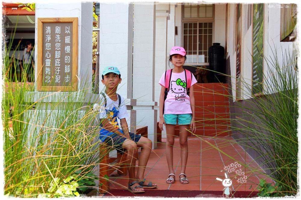台北找茶園 by小雪兒1030824IMG_3283.JPG