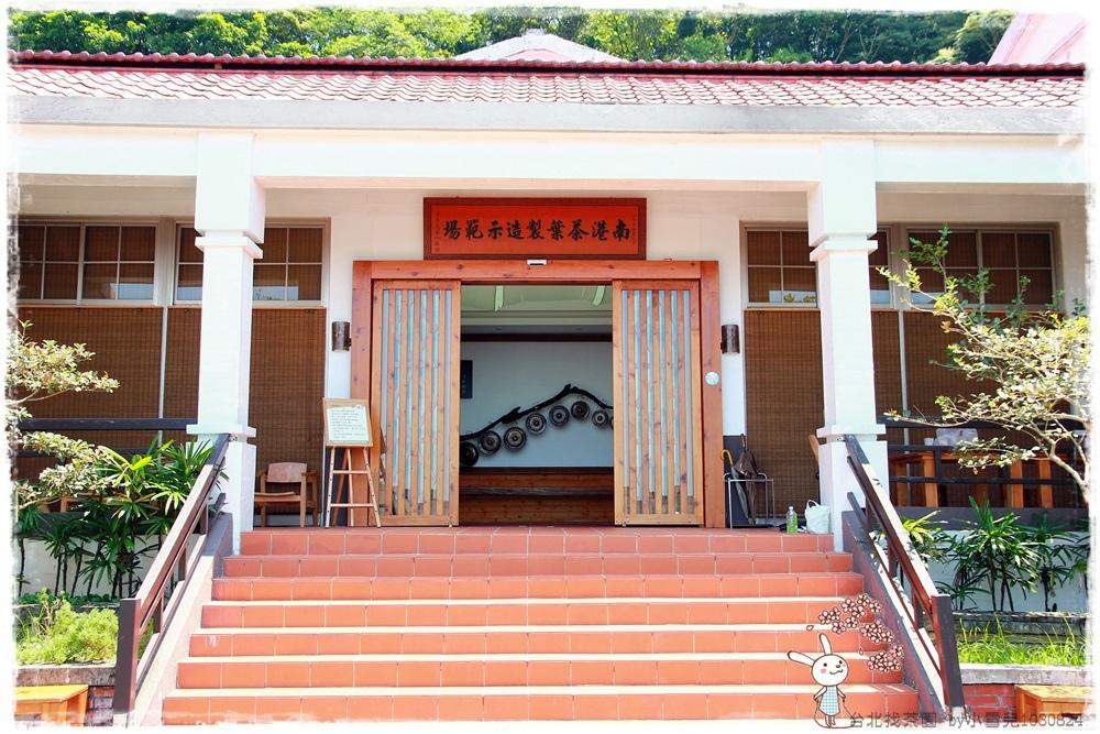 台北找茶園 by小雪兒1030824IMG_3289.JPG