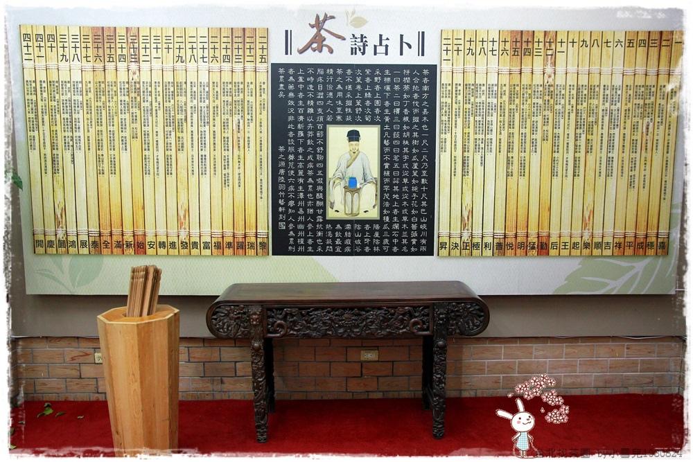 台北找茶園 by小雪兒1030824IMG_3331.JPG