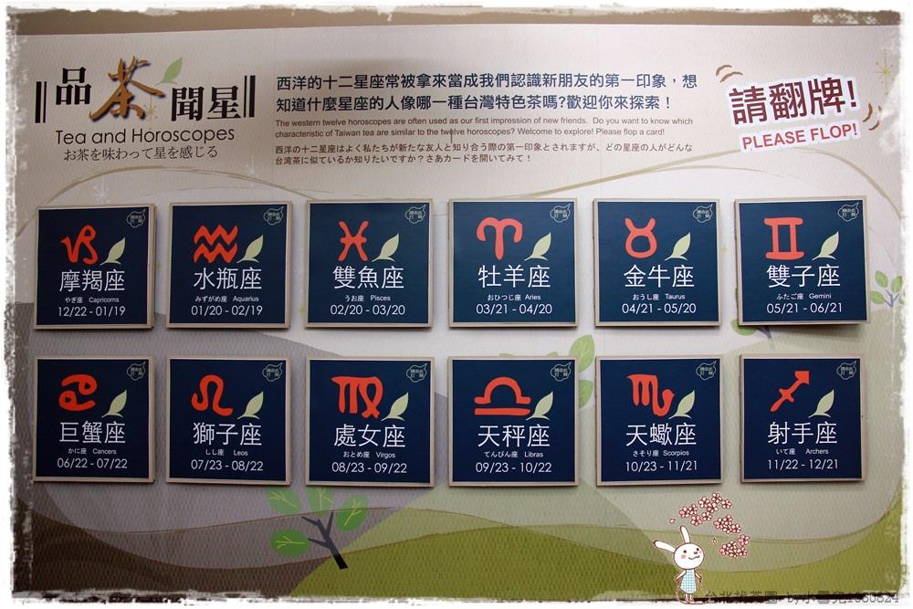 台北找茶園 by小雪兒1030824IMG_3332.JPG