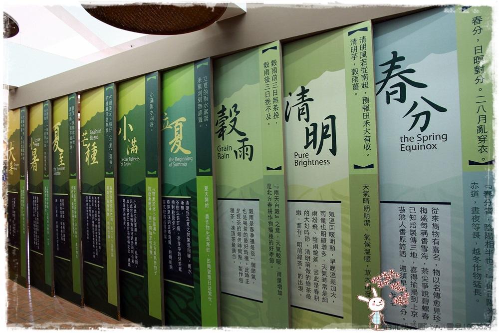 台北找茶園 by小雪兒1030824IMG_3342.JPG