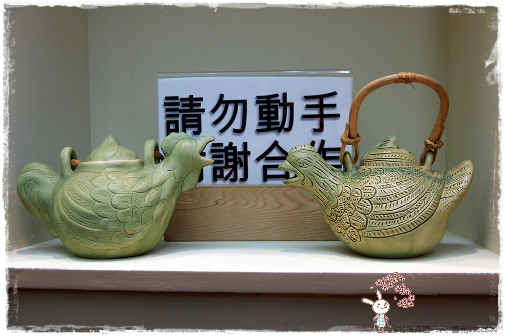 台北找茶園 by小雪兒1030824IMG_3349.JPG