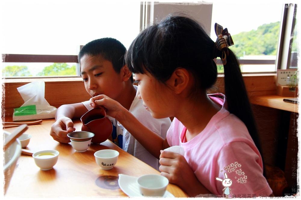 台北找茶園 by小雪兒1030824IMG_3443.JPG