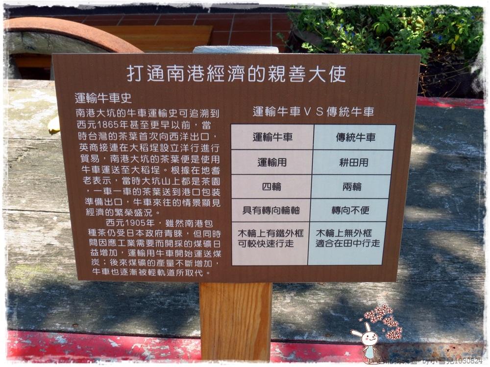 台北找茶園 by小雪兒1030824IMG_3698.JPG