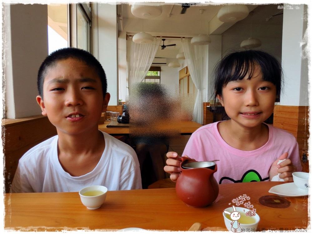 台北找茶園 by小雪兒1030824IMG_3802.JPG